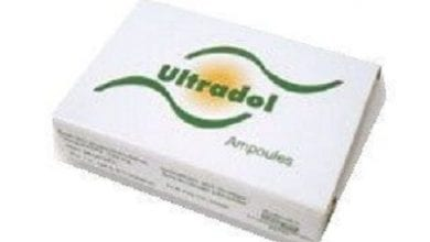 ألترادول حقن مسكن للالم ومضاد للالتهاب Ultradol Ampules
