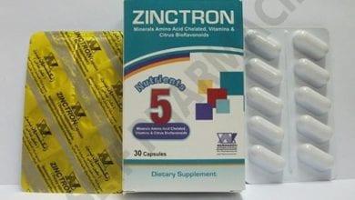 زنكترون كبسولات مكمل غذائي Zinctron Capsules