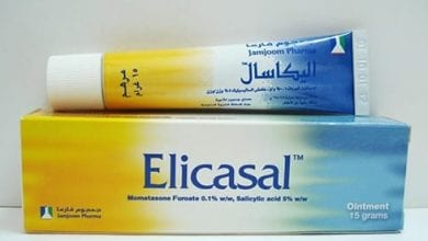 إليكاسال مرهم لعلاج الإكزيما وحساسية الجلد Elicasal Ointment