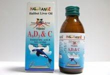 هالورانج كبسولات شراب مكمل غذائى متعدد الاستخدامات Halorange