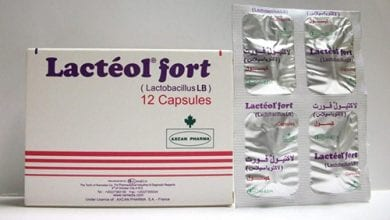 لاكتيول فورت اقراص Lacteol Fort Capsules