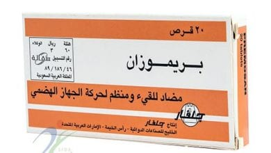 بريموزان لعلاج حالات عسر الهضم واضطرابات الجهاز الهضمي Premosan