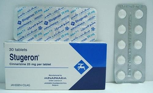 ستوجيرون أقراص لعلاج حالات الشعور بالدوار أو الدوخة Stugeron Tablets