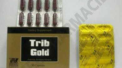 تريب جولد كبسولات لتحسين الرغبة الجنسية Trib Gold Capsules