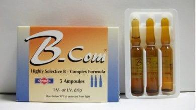 بي كوم أمبولات لعلاج نقص فيتامين ب وإلتهاب الأعصاب B com Ampoules