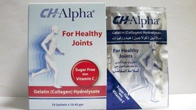سي إتش ألفا لعلاج تآكل المفاصل ولبناء الغضاريف CH Alpha