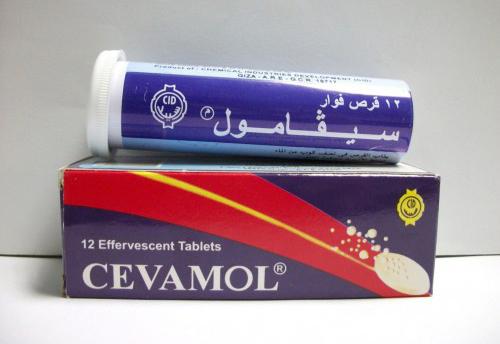 سيفامول أقراص فوارة مسكن للالم وخافض للحرارة Cevamol EFF Tablets