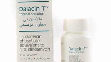 دالاسين تى محلول موضعى لعلاج حب الشباب Dalacin T Topical Solution
