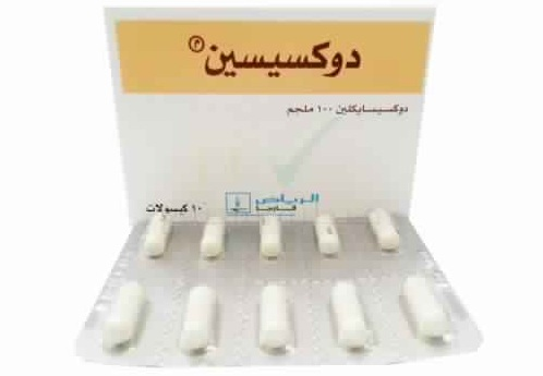 دوكسيسين كبسولات مضاد حيوى يوقف نمو البكتيريا Doxycin Capsules