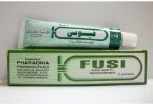فيوسي مضاد حيوى موضعى لعلاج حب الشباب والألتهابات الجلدية Fusi