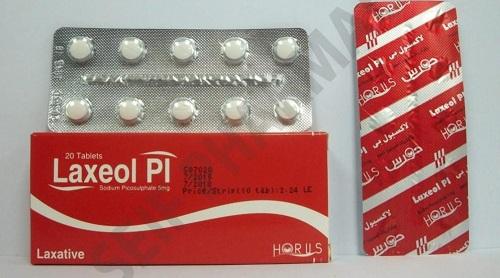 لاكسيول بى لعلاج حالات الإمساك الشديد ومشاكل الهضم Laxeol Pi