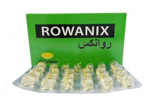 روانكس كبسولات لتفتيت حصى الكلى والحالب Rowanix Capsules