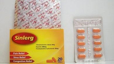 سينلرج أقراص خافض للحرارة ومضاد للحساسية Sinlerg Tablets
