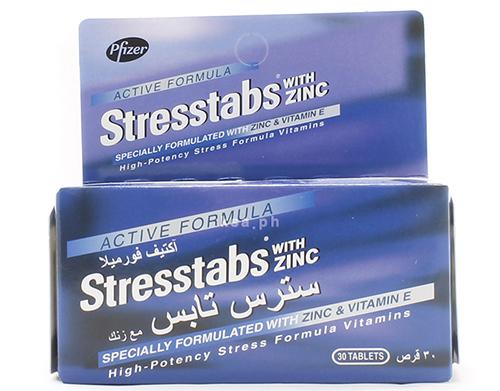 سترس تابس أقراص مكمل غذائى ولزيادة نشاط الجسم Stresstabs Tablets