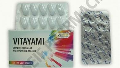 فيتايامى أقراص لعلاج نقص الحديد والفيتامينات Vitayami Tablets