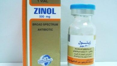 زينول فيال حقن مضاد حيوى واسع المجال Zinol vial