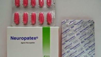 نيوروباتكس كبسولات لعلاج التهابات الاعصاب Neuropatex Capsule