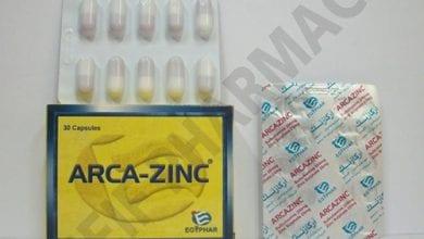 أركا زنك كبسولات لعلاج الاجهاد البدنى والنفسى Arca Zinc Capsules