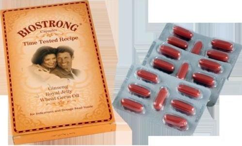 بيوسترونج كبسولات لتقوية المناعة وعلاج ضعف الذاكرة Biostrong Capsules