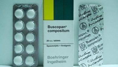 بوسكوبان كومبوزيتم لعلاج القولون العصبى والتقلصات Buscopan Compositum