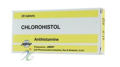 كلوروهستول مضاد للهستامين لعلاج حالات الحساسية Chlorohistol