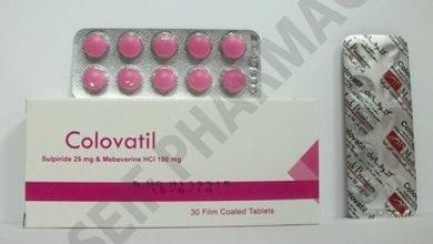 كلوفاتيل أقراص لعلاج القولون العصبي وتقلصات المعدة Colovatil Tablets