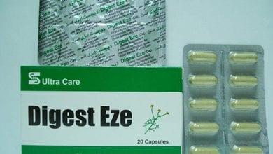 دايجست ايزى كبسولات لعلاج مشاكل الجهاز الهضمى Digest Eze Capsules