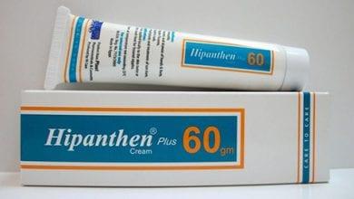 هاي بانتين بلاسكريم لعلاج تشققات حلمة الثدى Hipanthen Plus Cream