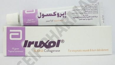 إيروكسول مرهم لعلاج الجروح والحروق والتقرحات Iruxol Ointment