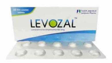 ليفوزال أقراص لعلاج الحساسية والتهابات الجيوب الأنفية Levozal Tablets
