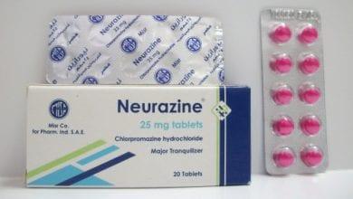 نيورازين أقراص مضاد للذهان وإنفصام الشخصية Neurazine Tablets