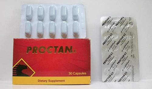 بروكتان كبسولات مكمل غذائى ومقوي عام للجسم Proctan Capsules