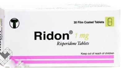 ريدون أقراص لعلاج حالات الهوس وانفصام الشخصية Ridon Tablets
