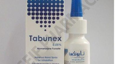 تابونكس بخاخ للأنف لعلاج الحساسية والتهابات الأنفية Tabunex Nasal Spray