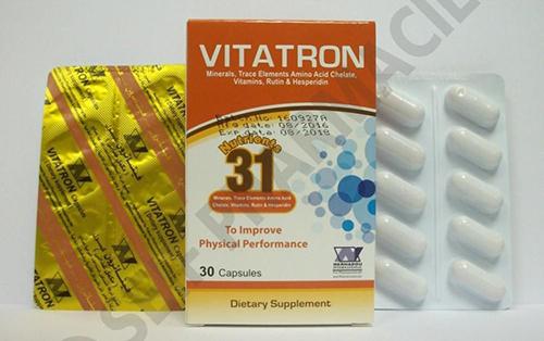 فيتاترون كبسولات مكمل غذائى ومقوى عام Vitatron Capsules