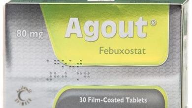 أجاوت أقراص لعلاج حالات النقرسAgoutTablets