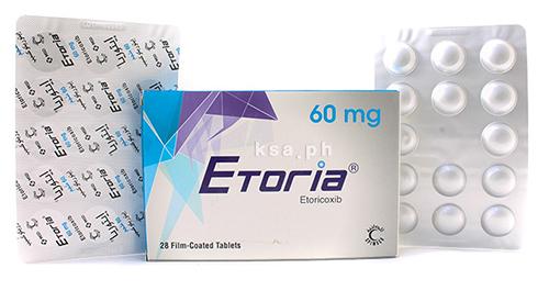 إيتوريا أقراص مضاد قوى لالتهابات ومسكن للآلام Etoria Tablets