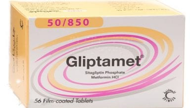 جليبتامت أقراص للسيطرة على السكر فى الدمGliptamet Tablets