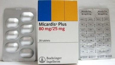 ميكارديس أقراص لعلاج إرتفاع ضغط الدمMicardis Tablets