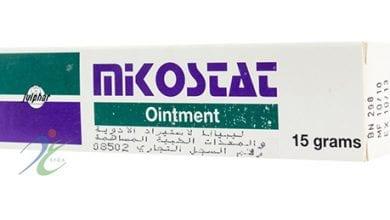 ميكوستات مضاد حيوى لعلاج الفطرياتMikostat