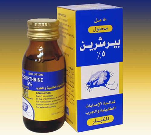 بيرمثرين لعلاج حالات الجرب وقمل الرأسPermethrin