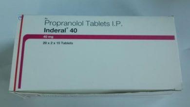 بروبرانولولأقراص لعلاج إرتفاع ضغط الدمPropranololTablets