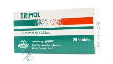 ترايمول لعلاج التهابات البروستاتا والمسالك البولية Trimol