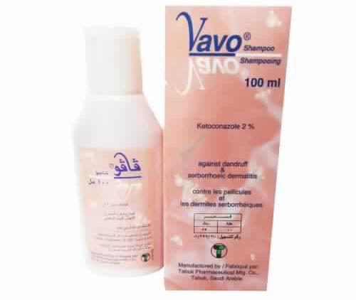 فافوشامبو للقضاء على القشرة والفطريات الجلدية VavoShampoo