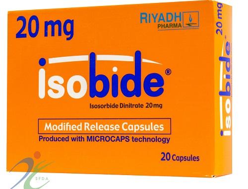 إيزوبايد كبسولات لعلاج أمراض القلب والشرايين Isobide Capsules
