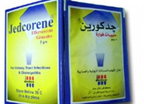 جدكورين أكياس فوار لعلاج إلتهابات المسالك البولية Jedcorene Sachet الأجزخانة