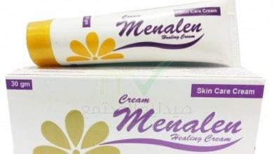 مينالين كريم مضاد للألام الروماتيزمية Menalen Cream