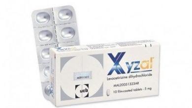 زيزال أقراص لعلاج الحساسية والحكة XyzalTablets