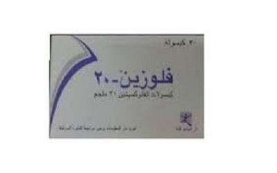 فلوزين كبسولات لعلاج القلق ومضاد للإكتئاب Fluzyn Capsules