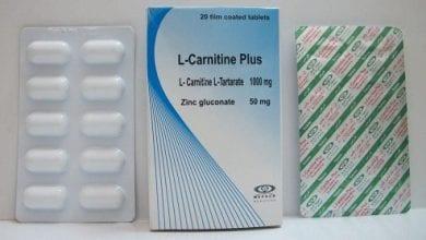 إل كارنيتين بلس لعلاج امراض العضلات والأوعية الدموية L Carnitine Plus